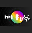 pink floyd - the invert side of the jupiter vector image