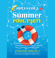 pool party invitation poster with blue water vector image vector image