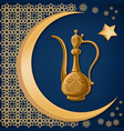 turkish traditional decorated copper pitcher with vector image vector image