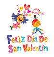 happy valentines day in spanish vector image vector image