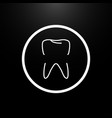logo tooth on a black background of stylish vector image vector image