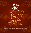year of the yellow dog vector image vector image