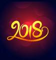 2018 new year golden swirl text effet design vector image vector image