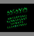 arcanum font vector image vector image