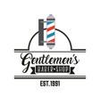 gentleman barber shop vector image vector image