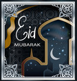 set banners for ramadan kareem vector image