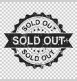 sold out scratch grunge rubber stamp on isolated vector image