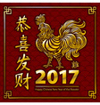 2017 Chinese New Year Greeting Card with Floral vector image vector image