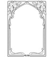 art nouveau frames with space for text vector image