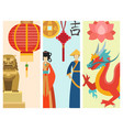china icons east card ancient famous oriental vector image vector image