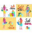 set of sale propositions vector image vector image