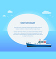 motor boat poster colorful vector image