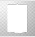 wall handing blank calendar template vertical vector image