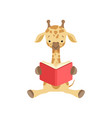cute giraffe sitting on the floor and reading book vector image vector image