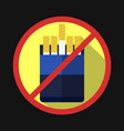 no smoking sign crossed out cigarettes pack vector image
