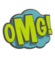 omg comic book explosion icon isolated vector image vector image