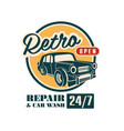 repair and car wash logo fesign 24 7 auto service vector image vector image