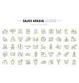 set line icons saudi arabia vector image vector image