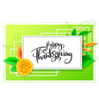 greeting thanksgiving banner with hand vector image vector image