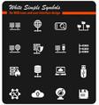 hosting provider white icon set vector image vector image