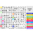 mega set of flat icons vector image