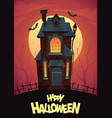 halloween poster with house and place for text vector image