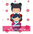 japanese kokeshi doll kimono vector image
