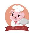 logo chef pig vector image vector image