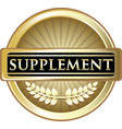 supplement gold icon vector image vector image
