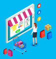 the concept virtual store online shopping vector image