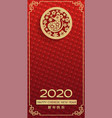 vertical luxury festive card for chinese new year vector image vector image