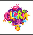 gloria girl name vector image
