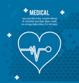 heartbeat medical health care vector image vector image