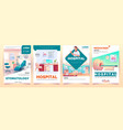 hospital banners poster for clinic advertising set vector image