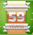 fifty nine years anniversary celebration design vector image vector image