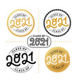 graduate 2021 set class 2021 lettering logo vector image vector image