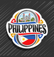 logo for philippines vector image vector image