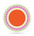 Lotus flower elements round floral ornament