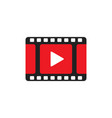 play icon play video in flat style vector image vector image