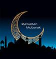 ramadan mubarak greeting card vector image vector image