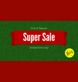 super sale banner template with fifty percent vector image