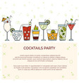 template for cocktail party invitation or bar vector image