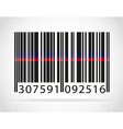 barcode 03 vector image vector image