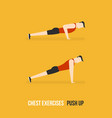 chest exercises push up vector image vector image