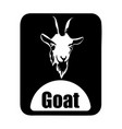 chinese calendar animal monochrome logotype goat vector image vector image