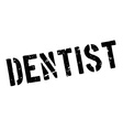 Dentist rubber stamp vector image