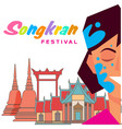 songkran festival in thailand girl playing water t vector image vector image