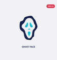 two color ghost face icon from general concept vector image vector image