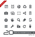 web and mobile icons-3 - basics vector image vector image