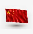 flag china vector image vector image